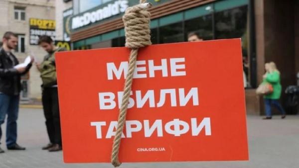Цены вКиеве шокировали проукраински настроенных гостей изКрыма