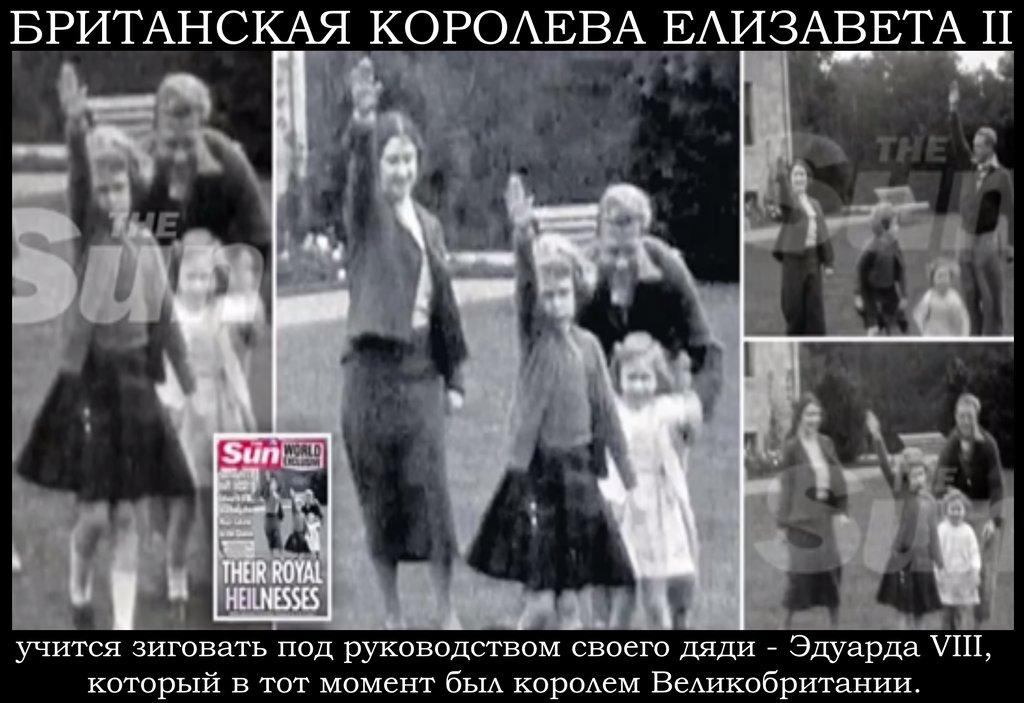 . Англия враг России. (1.1) …