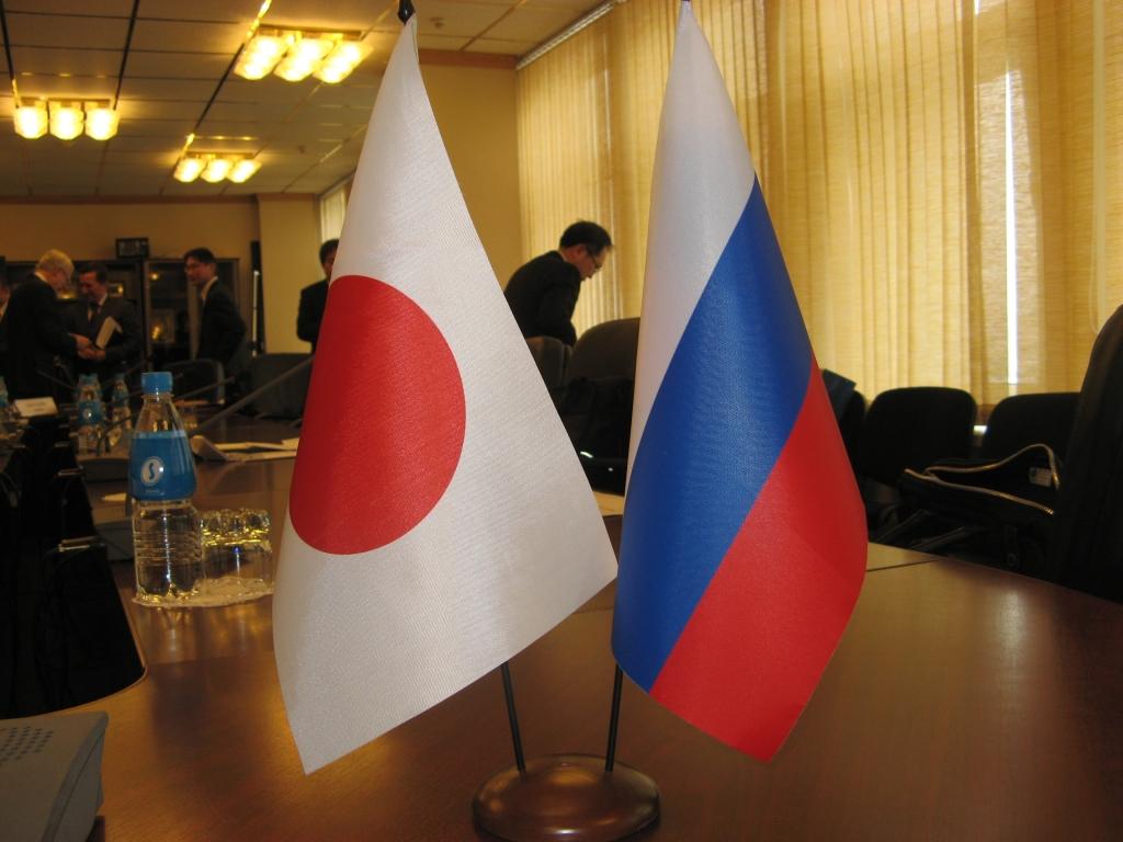 РФ планирует продолжать переговоры с Японией по безопасности и взаимодействию