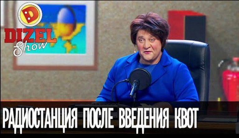 Юлия Витязева: Плевок в лицо украинскому народу