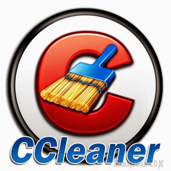 Ccleaner 1