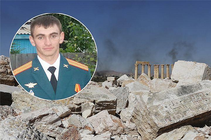 Семья погибшего в Сирии русского офицера - президенту Франции: Больно видеть, как лидеры западных стран дают боевикам передышку