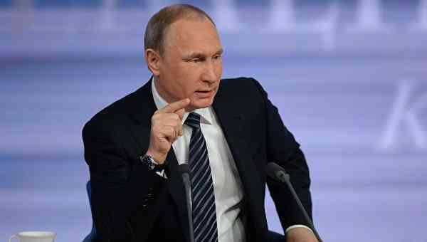 Выжимка из вчерашней пресс-конференции В. Путина