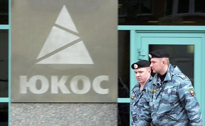 ЮКОС не дает покоя Кремлю