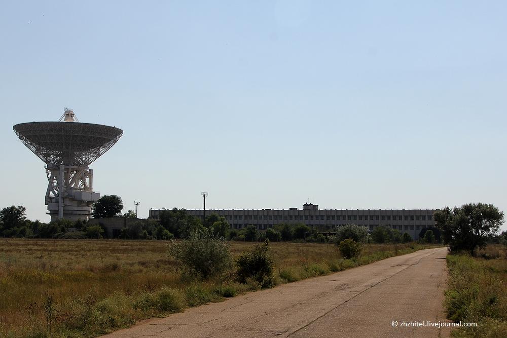 40-й отдельный командно-измерительный комплекс в Крыму