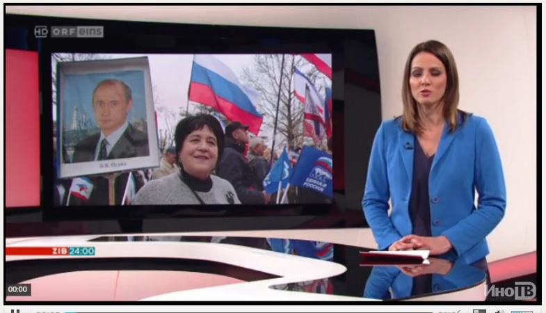 ORF показал, как изменилась жизнь крымчан за три года