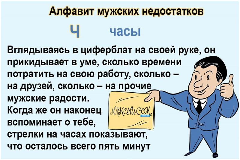 Жена изменила мне с негром на курорте русский перевод