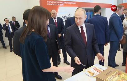 Путин накормил чиновников пастилой