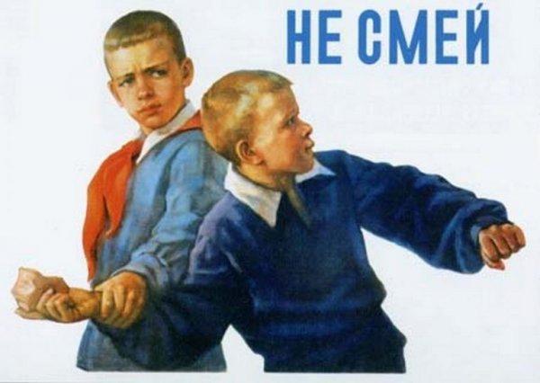 Навальныйюгенд. Москва. Протесты. Зажги эту скучную ночь