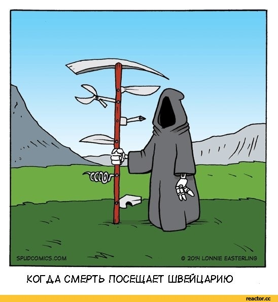 Чёрный юмор