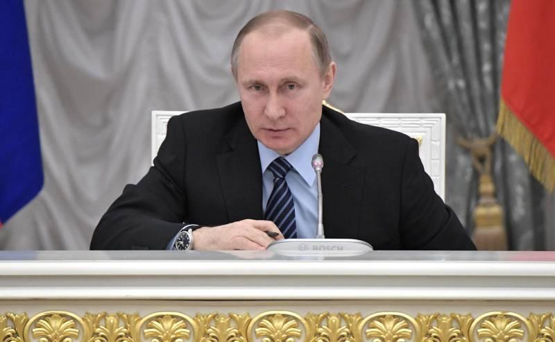 Проект «ЗЗ». Путину хорошо, Трампу плохо