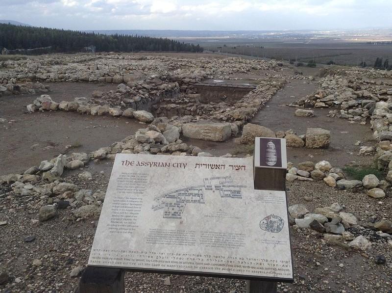 Армагеддон. Живописный холм на севере Израиля история, путешествия, факты, фото