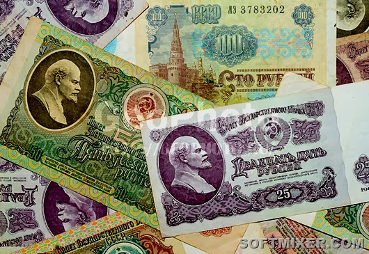 """Банкноты """"развитого социализ…"""