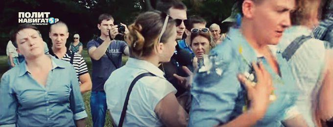 «Геть курва с Украины!» — Боевики забросали яйцами налётчицу Надежду Савченко