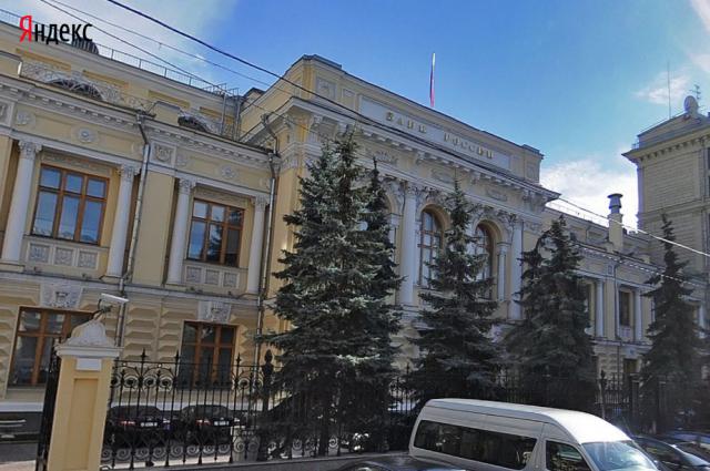 СМИ: выемки в ЦБ проводились по заявлению о краже дивана в банке