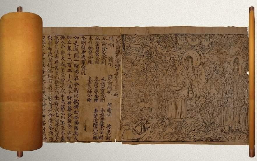 В Императорском лечебнике сказано