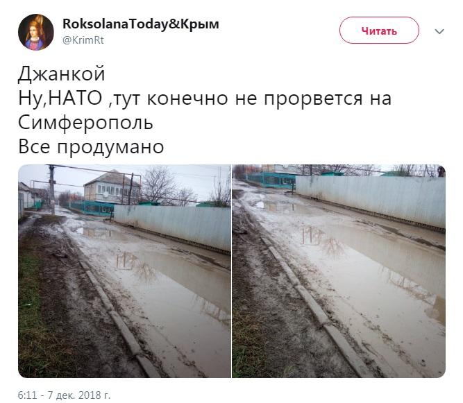 Дешёвая украинская пропаганда