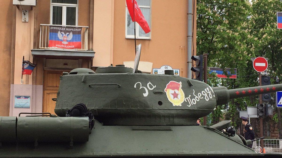 9 мая в Новороссии и на Украине