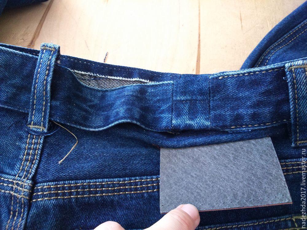 расставляем пояс брюк