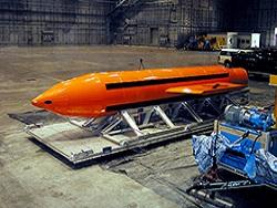 США сбросили на Афганистан самую мощную неядерную бомбу