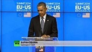 Действия Путина в связи с высылкой дипломатов демонстрируют слабость России-сказал Обама и заплакал