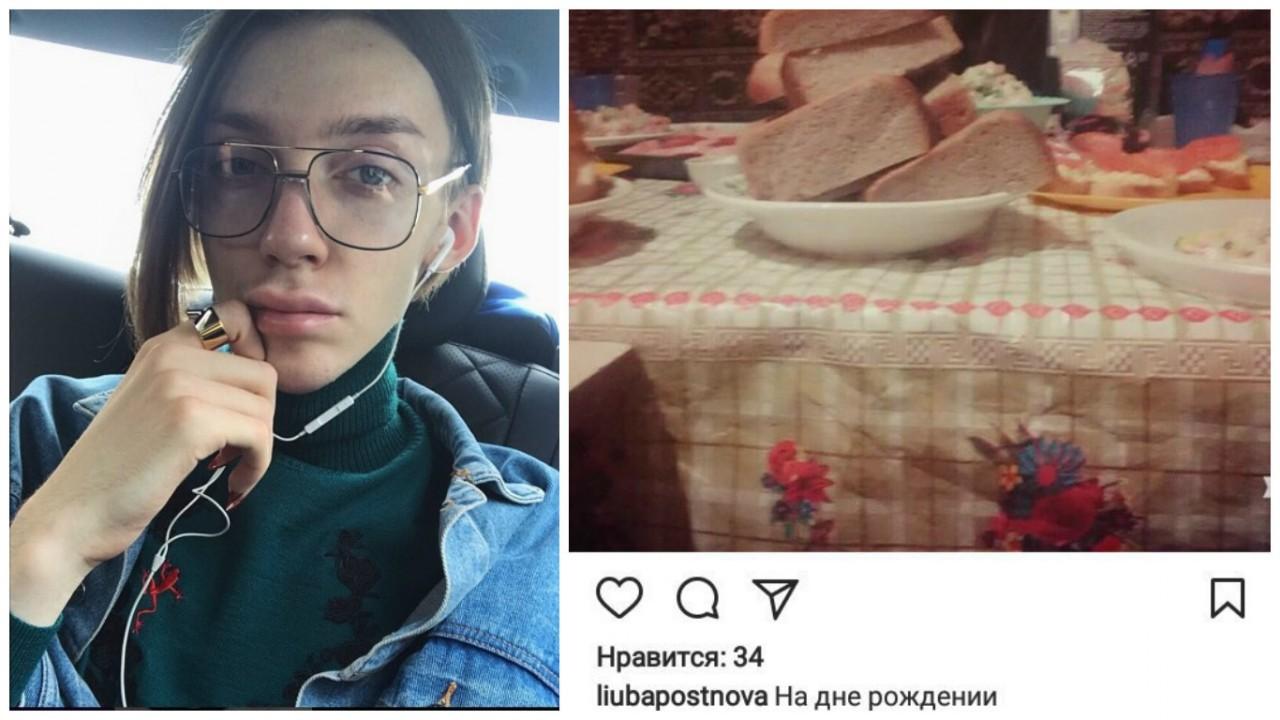 Instagram - болезнь 21 века Instagram, Социальные сети, люди, прикол