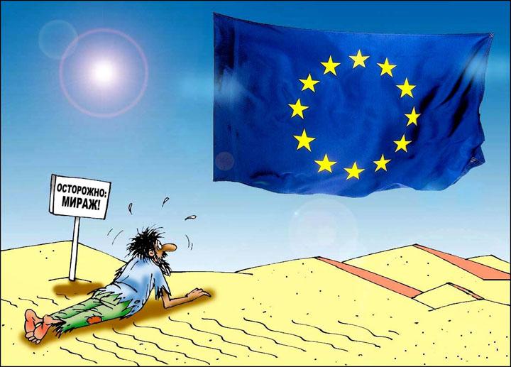 Эйфория по Евросоюзу на Украине закончилась