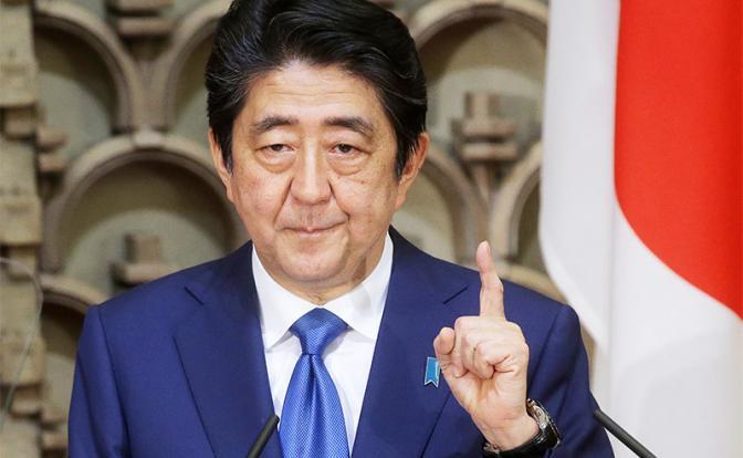 Япония передумала, и теперь …