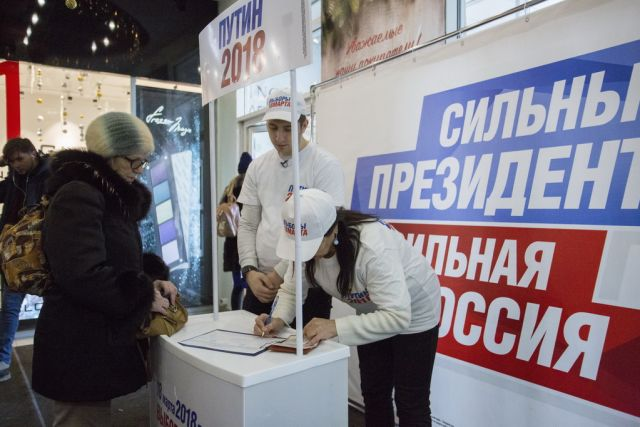 В поддержку Путина собрали более миллиона подписей