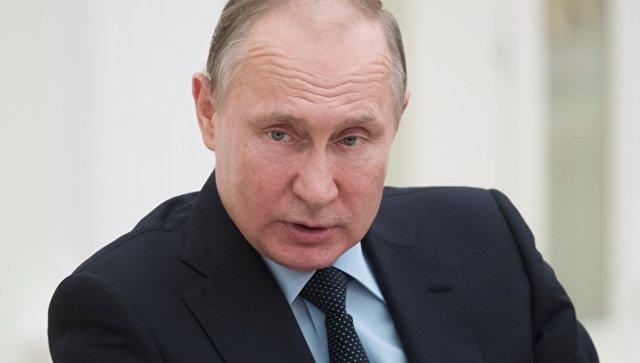 Путин раскритиковал ценообра…
