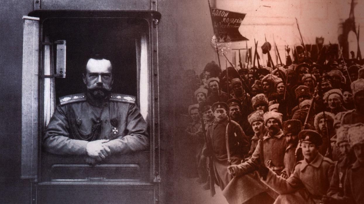 Как Россия пришла к февралю 1917 года