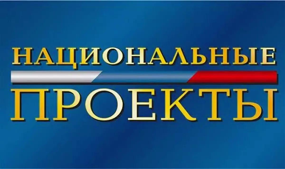 Почему путинские национальные проекты очередной прожект
