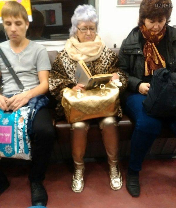 Бабуля в тренде