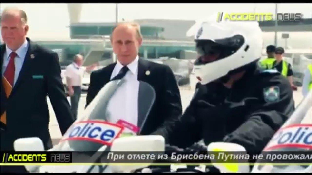 Слова Путина, которые взбесили Запад!