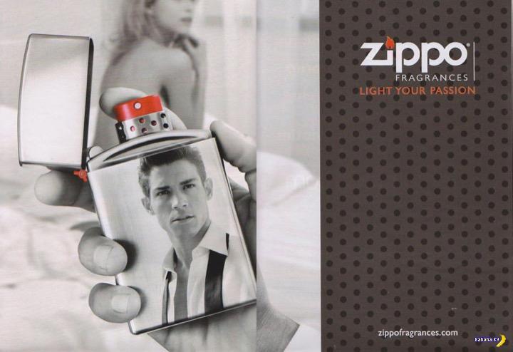 Бесславный конец туалетной воды Zippo