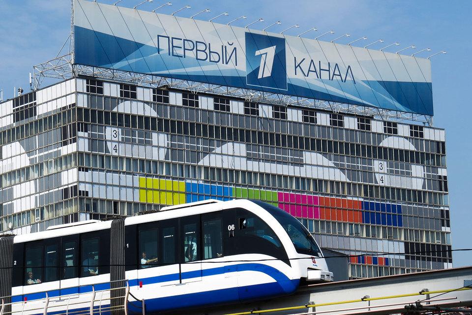 «Убыточному «Первому каналу» выделят 3 млрд рублей из бюджета»