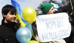Киев попросили запастись терпением на 20 лет