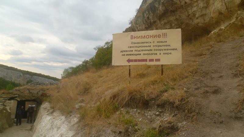 Там нашли клад город Чуфут-Кале, крым, пещерный город, пещерный город Чуфут-Кале