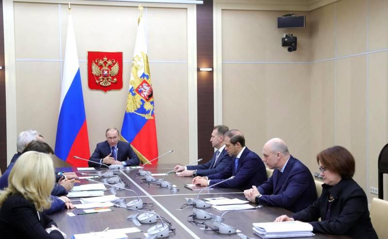 Проект «ЗЗ». Кремль призовут к ответу