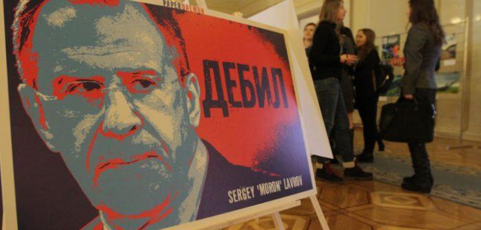 «Дебил, альфонс, пупс»: В Раде проходит выставка портретов российских политиков (фото)