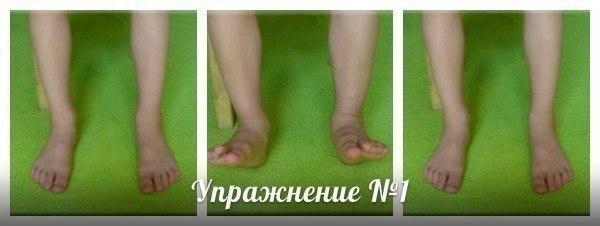 Упражнения для лечения, а также предотвращения плоскостопия