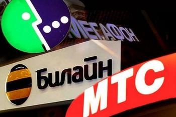 Мобильные операторы России устроили рэп-батл