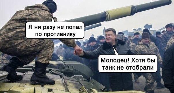 Донецк – зима, гололед…