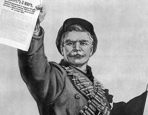 """Версия об """"украденной у России победе"""" в Первой мировой не учитывает важных обстоятельств"""