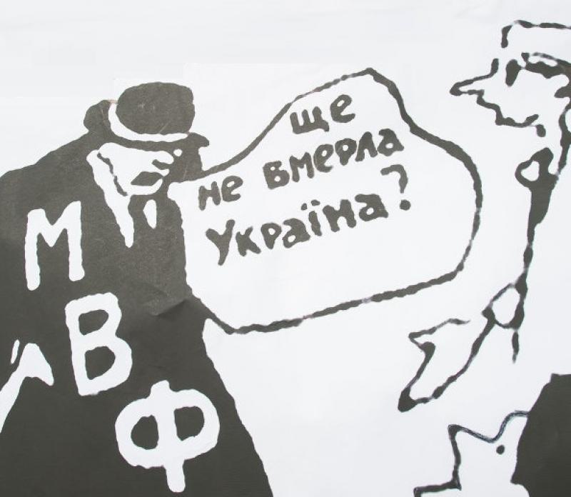 Долг платежом страшен: Елена Лукаш рассказала, чем народ Украины расплатится за очередной транш МВФ