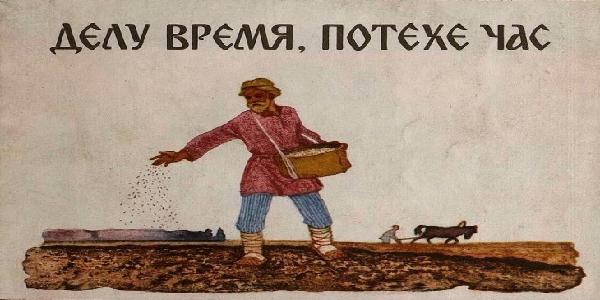 Русские выражения со скрытым смыслом.