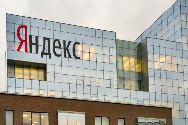«Яндекс» рассказал, чем интересовались россияне в 2018 году