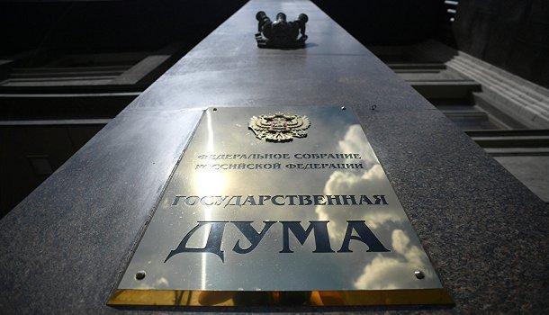 В Госдуме жёстко отреагировали на заявление НАТО о росте угрозы со стороны России