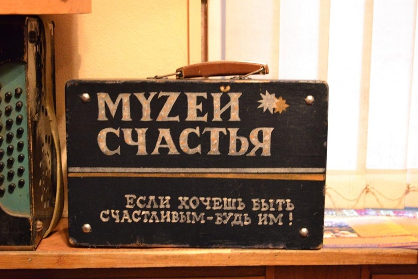 18 самых неожиданных музеев России