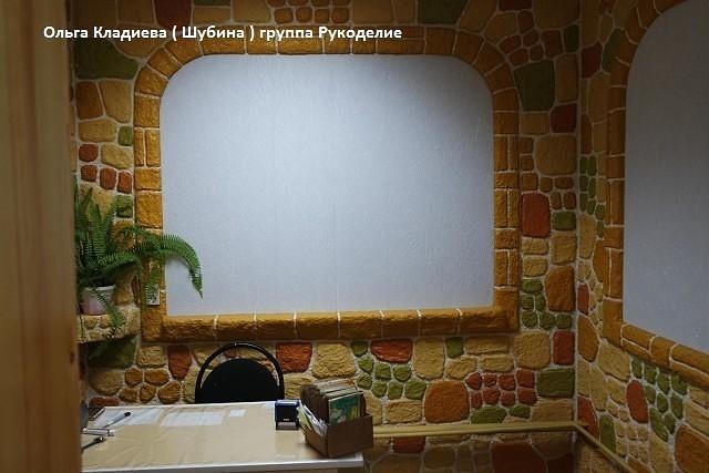 Каменные стены из папье-маше